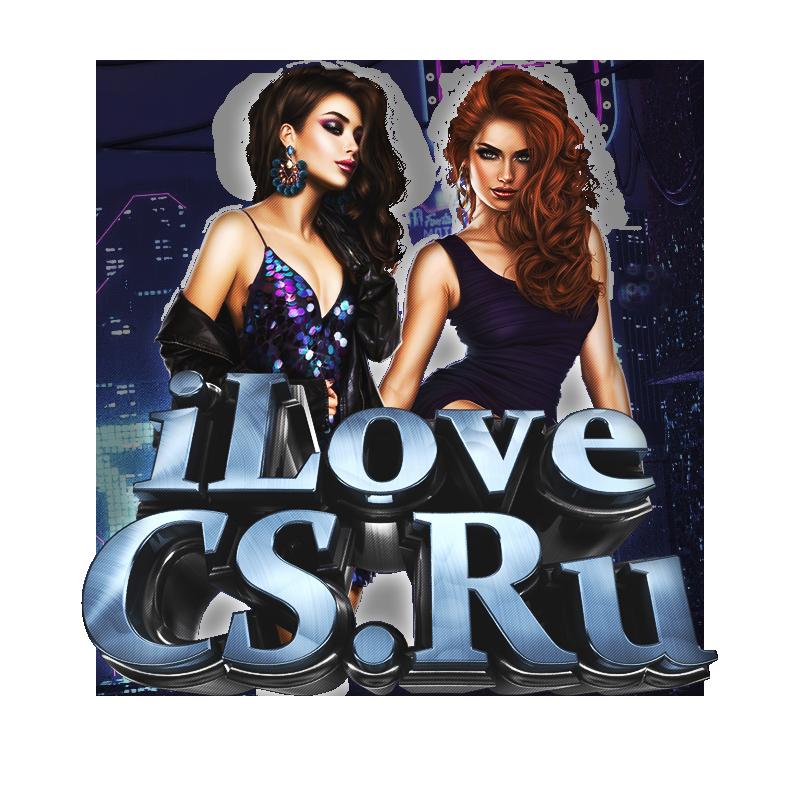 [ I Love CS ]